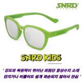 SNRD 키즈 유아동 선글라스 SS5 - 색상 Apple Green(Matt) 자외선차단필수, BPA FREE, 가볍고 편안한 착용감으로 장시간사용가능