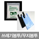 무지 재활용 비닐봉투 분리수거봉투 30리터 100리터 50L 시장
