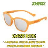 SNRD 키즈 유아동 선글라스 SS4 - 색상 Yellow(Matt) 자외선차단필수, 가볍고 편안한 착용감으로 장시간사용가능