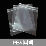 미니 PE지퍼백 지퍼팩(200종 6~80cm)