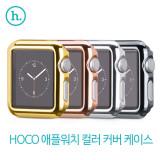 HOCO 애플워치1 2 케이스 컬러커버