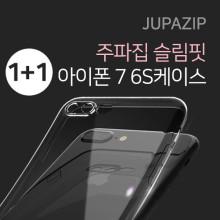 아이폰7 아이폰6 S 슬림핏 케이스