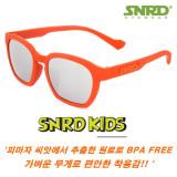 SNRD 키즈 유아동 선글라스 SS3- 색상 Orange(Matt) 자외선차단필수, 가볍고 편안한 착용감으로 장시간사용가능