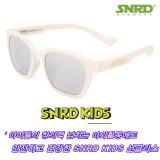 SNRD 키즈 유아동 선글라스 SS2 - 색상 Cream(Matt) 자외선차단필수, 가볍고 안전한 패션선글라스