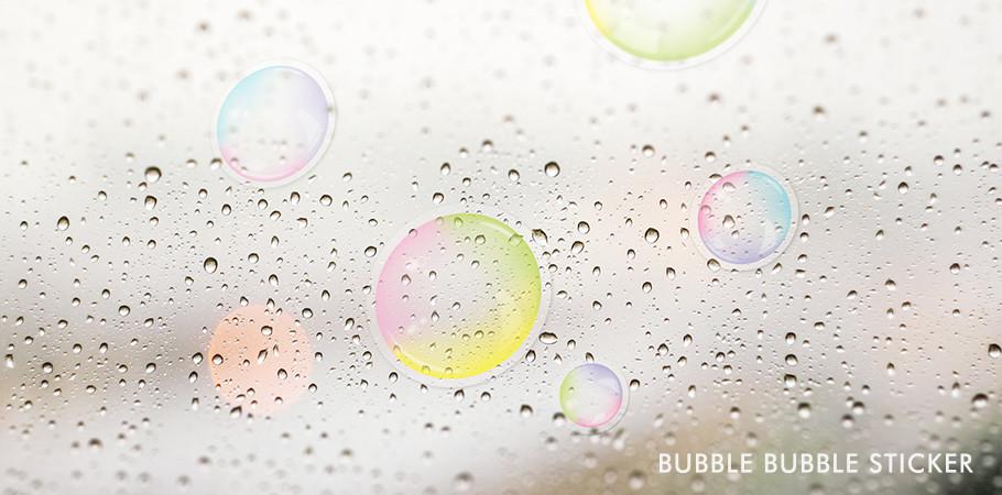 Bubble Bubble Sticker - 버블 버블 스티커