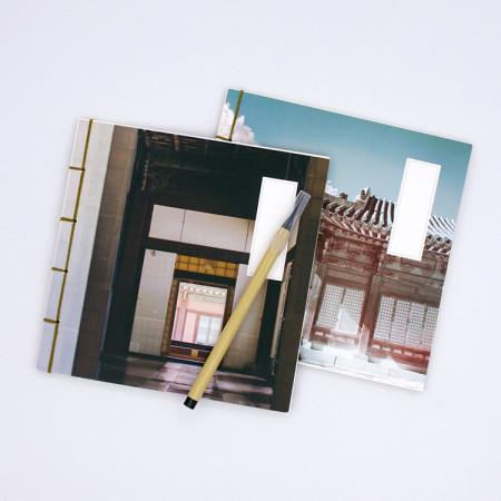 외국인 한국 기념 선물 | 사진작가 송광찬 콜라보 - 옛이음 공책