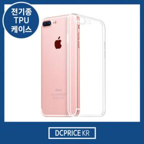 아이폰7 갤럭시 노트7 LG G6 홍미노트4X 스마트폰 전기종 투명 TPU 젤리 케이스