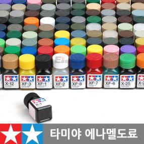 타미야 에나멜 컬러도료/색칠/도색/프라모델/건담