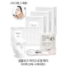 [변정수미라팩] 한정판 앰플 마스크팩 20매+V케어밴드