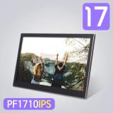 미니모니터 PF1710IPS 디지털액자 기능 겸비 광시야각