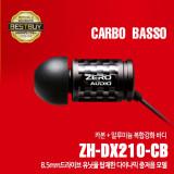 제로오디오 이어폰 ZH-DX210-CB