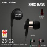제로오디오 이어폰 제로베이스 ZB-02
