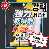 겐코 강력제습제 ST106 제습&탈취효과 반복사용가능 악기제습제,가방곰팡이,카메라곰팡이용,렌즈곰팡이용 제습제/K