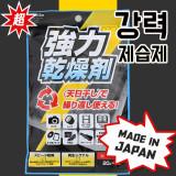 겐코 강력제습제 BW301 제습&탈취효과 반복사용가능 악기제습제,가방곰팡이,카메라곰팡이용,렌즈곰팡이용 제습제/K