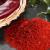[산지직송]황종국님 국산 태양초 청결 햇 고추가루 1근(최상등급)
