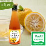 [이팜] 무농약유자엑기스(660g)