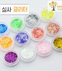 하나쭌 실사 스틱 네온 글리터