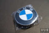 BMW 휠 캡 / 휠캡