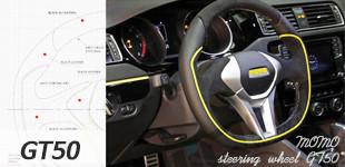 [모모]모모핸들/GT50(Leather)350파이,모모스트어링휠350mm 튜닝핸들, 모모코리아