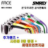 세컨드라운드 SNRD 남녀공용 선글라스 5001 - CLEAR 투명 프래임 (미러렌즈추가증정+네오프렌 스트랩+초극세사 클리너+안경세정액+포인트최대지급)