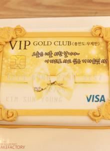 이색 생일선물 VIP 골드카드 케이크