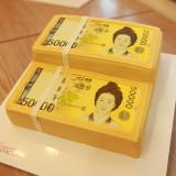 특별한 생일선물 5만원권 돈다발 케이크