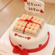 서른살 생일선물 계란한판케이크