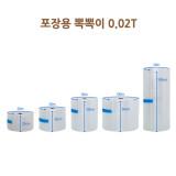 포장용 뽁뽁이 에어캡 포장비닐 0.02T