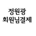 정원광회원님 갈치낚시대 갈치채비