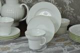 (예카공구) 6. 웨이브골든에징 티잔과소서,소접시 로모노소프 임페리얼 포세린 예쁜그릇