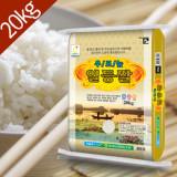 쌀 20kg 창녕 농협 우포늪 일등쌀 10kg 2포 박스포장