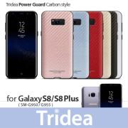 [Tridea] 50%한정특가 갤럭시S8 / S8+ 충격방지 카본 파워가드 휴대폰 케이스