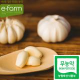 [이팜] 꼭지제거한 깐마늘(무농약이상 국산)150g