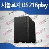 시놀로지 DS216PLAY (하드미포함) 에이블스토어 정품