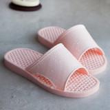 파스텔 욕실화 슬리퍼 핑크