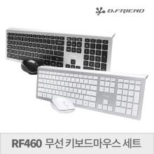 비프렌드 RF460 / 무선 키보드마우스세트 / 사무용 키보드 / 펜타그래프 키보드