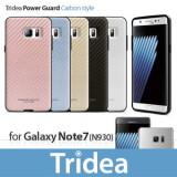 [Tridea] 50%한정특가 갤럭시노트FE 충격방지 카본 파워가드 휴대폰 케이스