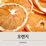 스넥박스 올내추럴 건조과일 말린과일 오렌지 1Kg 벌크