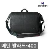 매틴 발라드 400 블랙 숄더백 DSLR/카메라가방 M9756 (발라드 400 블랙)