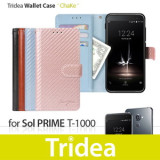 [Tridea] 60% 한정특가 차케 다이어리케이스 - Sol Prime(T-1000)