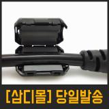 페라이트코어 (7mm,9mm,13mm)