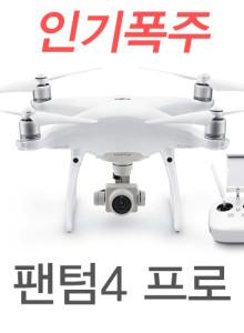 창원 부산 김해 드론 DJI 팬텀4 프로 | 프로페셔널 | 4K 60fps | 2000만화소 이미지