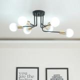 프릭스 6등 펜던트 천장등 거실등 주방등 램프