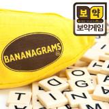 바나나그램스