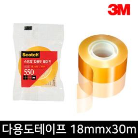 [3m] 스카치 다용도 테이프 리필 550 18mmx30m 1인치코어