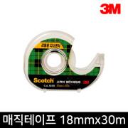 [3m] 매직테이프 810D 18mmx30m
