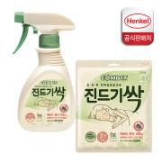 헨켈 - 컴배트 진드기싹 시트형 / 스프레이