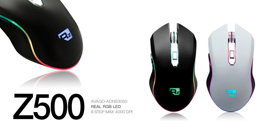 리줌 G-FACTOR Z500 PRO GAMING MOUSE/게이밍 마우스