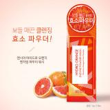 [롭스] 엔시아 하이드로 오렌지 엔자임 파우더 워시 [1+1]