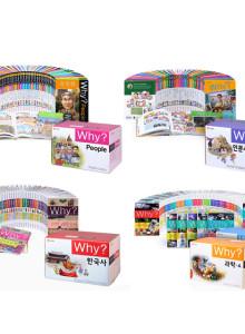 예림당 와이 why 시리즈 책 학습만화 낱권 선택구매
